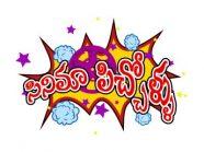 web site logo_3
